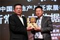 任志强主讲第五届中国地产家居峰会