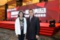 绿屋建科总经理蒙政强:全球领先陶瓷薄板服务商
