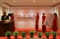 融文化于生活 中式生活艺术展9月在京启动