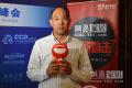 博若森左汉荣:互联网实现家装产品化