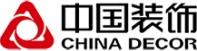 中国装饰有限公司